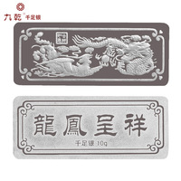 with a certificate genuine s999 999 fine silver bullion bar Chinese style Dragon and Phoenix collection lovers' gifts wholesale