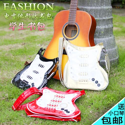 Free shipping Small harmonica music bags one shoulder cross-body bag school electric guitar school bag 3(China (Mainland))