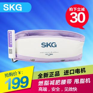 Free shipping Skg slimming belt weight loss body shaping massage belt lounged belt fat burning massager machine(China (Mainland))