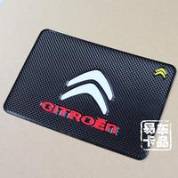 citroen C4 C4L C5 picasso slip-resistant pad in 13*19.5mm