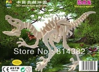 2pcs/lot 3D Puzzle Wooden Toys Age of Dinosaurs Deinonychus DIY Miniature Building Model Kits Scale Model 340*170*200mm