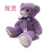 30cm Genuine lavender bears, plush toys can be heated Tasmania Bridestowe Christmas birthday gift