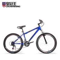 Bicycle variable speed 18 high-carbon steel before and after v shock absorption fork 24 mountain bike bicycle