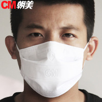 Cm masks disposable 2002 carbasus non-woven oil antibiotic labor supplies