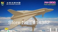 Free Shipping 2pcs/lot 3D Puzzle Wooden Toys F30 Interceptor Military DIY Building Model Kits Scale Model Gifts 295*202*177mm