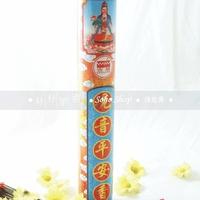 sanders Buddhist for hong xiang gong  santal santati album
