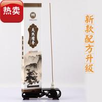 sanders santal 28.5cm incense natural sandalwood  sanders santal