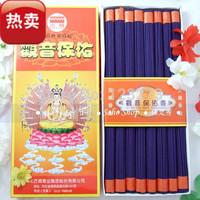 stick incense sanders Buddhist for hong incense  santal santati album