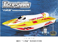 Zhongtian model boat small tiger double electric remote control speedboat handmade assembling model ship