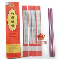 stick incense sanders Buddhist for hong air incense  santal santati album