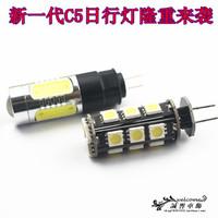 Citroen c5 pulchritudinous 3008 refit led daytime running lights g4 lamp tools