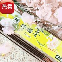 stick incense sanders 20 bamboo stick incense air incense new arrival lemon  santal santati album