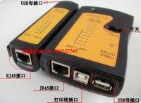 Usb tester usb instrument measuring line rj45 usb tester network tester battery