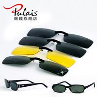 Myopia sunglasses polarized glasses clip the disassemblability sunglasses clip  free shipping