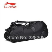 Free shipping, li ning LINING six badminton racket bag hump badminton bag