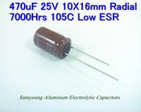 2013 New Original 470uF 25V 20% 10X16mm Radial 5mm 1210mA 10000h 105C Low ESR Aluminum Electrolytic Cap 500pcs/Box Stock