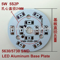 Wholesale 200pcs/lot 5630 / 5730 SMD LED aluminum base plate / 40mm 5W new model led downlight PCB aluminum plate