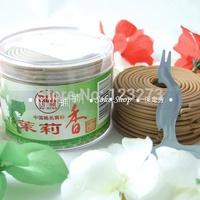 Incense sanders santal Air incense jasmine plate  santati album