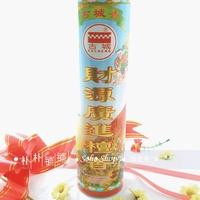 sanders santal Buddhist mammographies for hong establishment of the hong smoke santalwood  santati album