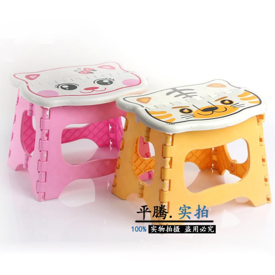Cartoon baby kids children cute big plastic folding chair portable home or fishing stool taboret free shipping(China (Mainland))