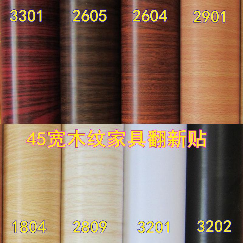 45cm Width Pvc Wallpaper Furniture Door Stickers Wood Kitchen Cabinet