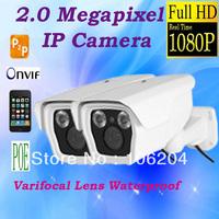1080P 2.0 MP POE H.264 IP CCTV Camera 2PCS Array IR Leds Varifocal Lens Plug and Play Onvif Outdoor Bullet Web  Camera