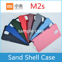 Xiaomi m2s hight quality sand shell phone case Wholesale Dropshipping