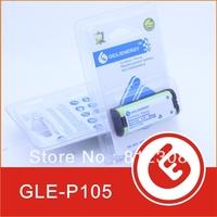 GLE Logo 200pcs High Quality Wholesale Cordless phone Rechargeable Battery HHR-P105 P105 NI-MH 850mAH battery 2.4v