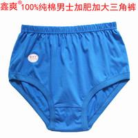 Free shipping Male plus size plus size 100% cotton panties the elderly shorts 100% trigonometric cotton high waist panties