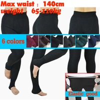 New Arrival Plus Large Size Winter Fat Women 6 Colors Weight 60-110kg High Elastic Thickened crotch Leggings