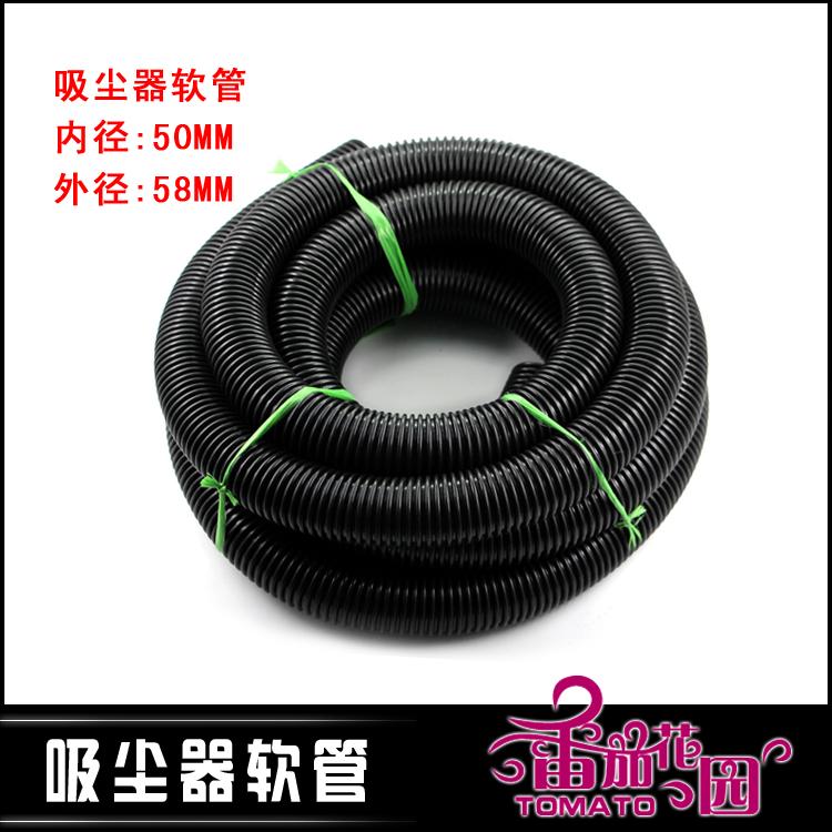 Industrial vacuum cleaner plumbing hose corrugated tube threaded pipe inradius 50mm outer diameter 58mm(China (Mainland))