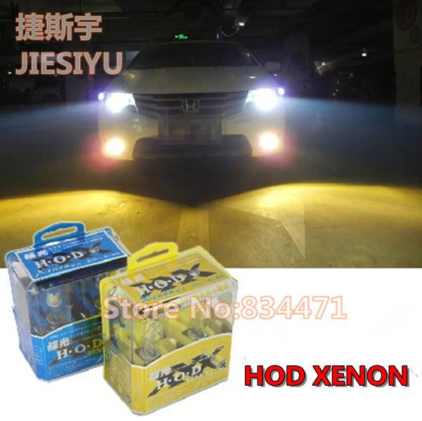 2pcs H1 HOD Headlight Front Car Road Lights Auto Halogen Bulb Xenon Head Fog Lamp White 100W(China (Mainland))