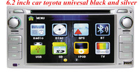 car double din dvd for TOYOTA universal 6.2 inch, built in GPS,Analog TV,Bluetooth,Parking break,touch screen,multi language