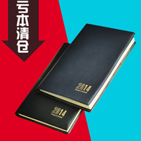 2014 this notepad notebook commercial tsmip