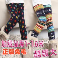 Children's clothing female winter child legging plus velvet thickening warm child boots pants free shipping