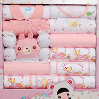 2013 100% cotton infant newborn clothes autumn and winter gift supplies set clothes