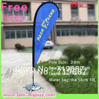Free shipping to USA teardrop flag banner including 2.8m flag pole steel  base 10L water bag graphic printing base water bag