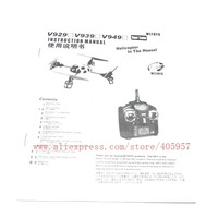 WL V949 UFO Copter spare parts English manual book  Free shipping