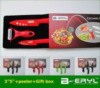 "BERYL 3pcs gift set , 3""5""+peeler+Gift box Ceramic Knife sets 3colors 2 types handle select,White blade, CE FDA certified"