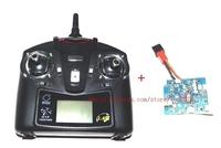 WL V949 UFO Copter spare parts Remote Controller +  PCB BAORD  Free shipping