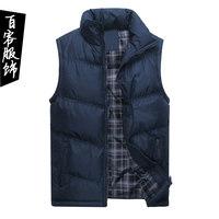 2013 vest male autumn and winter fashion male vest men's clothing casual cotton vest outerwear