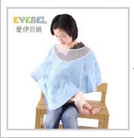 Nursing cover clothing cape lactication feeding towel nursing gowns nursing cover