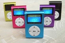 wholesale mp3 player with screen