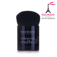 Ting ting bourjois foundation brush make-up beauty tools mousse foundation