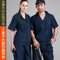 20 sets [Free ship] Ppf tooling summer short-sleeve 100% cotton denim work wear set male Women protective clothing denim jacket