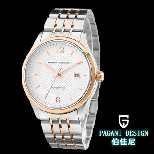 Pagani design brand male men's sports self-wind automatic mechanical hand wind wrist watch wristwatches clock waterproof PD-2658(China (Mainland))
