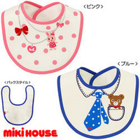 new small bear /small rabbit waterproof dree style bibs Slobber shoulder bibs