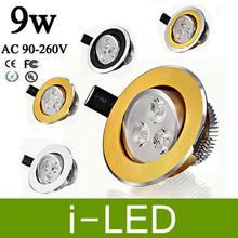 popular 4 recessed lights