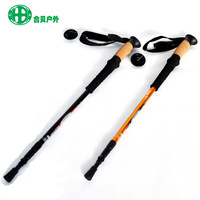 Free shipping hot sailing Ultra-light  aluminum alloy  eva cork handle  Carbon Fiber   Walking stick,Hiking Pole