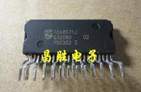 Chang Sheng [ E] TDA8571J Audio Power Amplifier